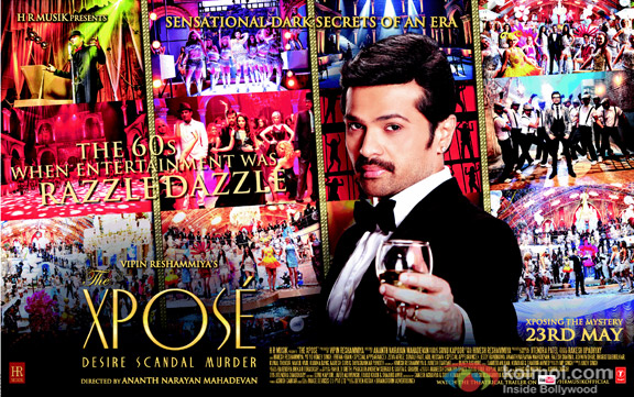'The Xpose' Movie Poster