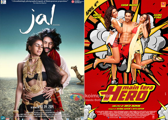 Jal and Main Tera Hero Movie Poster