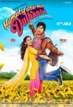 Varun Dhawan and Alia Bhatt starrer Humpty Sharma Ki Dulhania Movie Poster 1