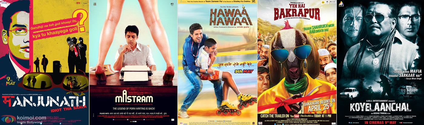 Manjunath, Mastram, Hawaa Hawaai, Yeh Hai Bakrapur and Koyelaanchal Movie Poster