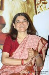 Maneka Gandhi At The Event