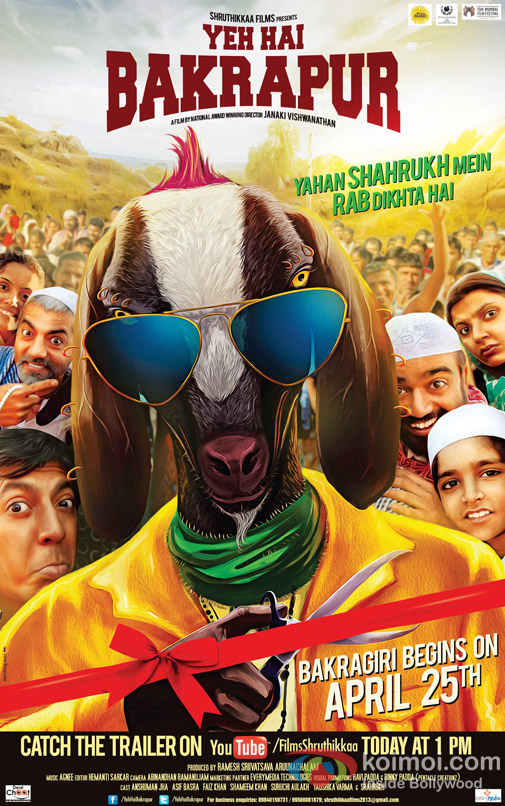 Yeh Hai Bakrapur Movie Poster