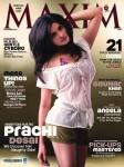 Prachi Desai Spices Up The Maxim Cover