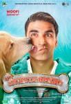 Akshay Kumar starrer Entertainment Movie Poster 1