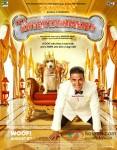 Akshay Kumar starrer Entertainment Movie Poster 2
