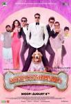 Akshay Kumar starrer Entertainment Movie Poster 3