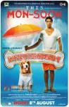 Akshay Kumar starrer Entertainment Movie Poster 7