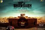 Trip to Bhangarh Movie Poster 1