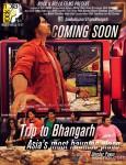 Trip to Bhangarh Movie Poster 2