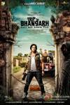 Trip to Bhangarh Movie Poster 3
