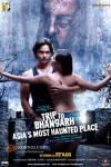 Trip to Bhangarh Movie Poster 6
