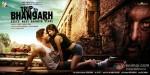 Trip to Bhangarh Movie Poster 8
