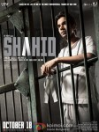 Shahid: Based On The Life Of Indian Lawyer Shahid Azmi