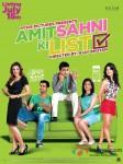 Vir Das, Vega Tamotia, Anindita Nayar and Kavi Shastri starrer Amit Sahni Ki List Movie Poster 2
