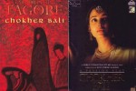 Film Chokher Bali is based on the novel written by Rabindranath Tagore
