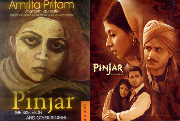 Image result for pinjar