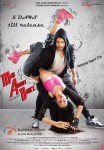 Saahil Prem and Amrit Maghera starrer Mad About Dance (MAD) Movie Poster 2