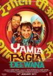 Yamla Pagla Deewana: Dharmendra as Dharam Singh and Bobby Deol as Gajodhar Singh