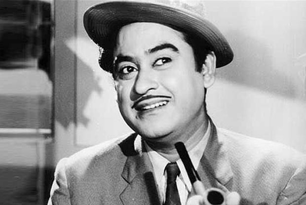 Yodeling Of Kishore Kumar