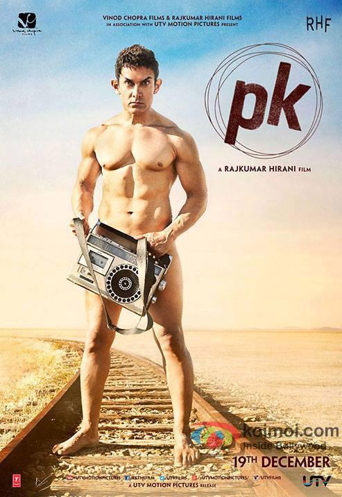P.K Movie Poster