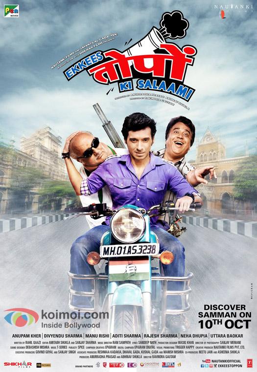 Anupam Kher, Neha Dhupia, Divyendu Sharma, Aditi Sharma, Rajesh Sharma and Manu Rishi Chadha starrer Ekkees Toppon Ki Salaami Movie Poster 1
