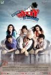 Anupam Kher, Neha Dhupia, Divyendu Sharma, Aditi Sharma, Rajesh Sharma and Manu Rishi Chadha starrer Ekkees Toppon Ki Salaami Movie Poster 3