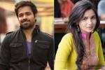 Womanizer 'Bhaai' Emraan & Vivacious 'Behen' Alia