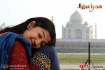 Cherry Mardia in Jigariyaa Movie Stills Pic 2