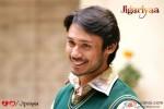 Harshvardhan Deo in Jigariyaa Movie Stills Pic 2