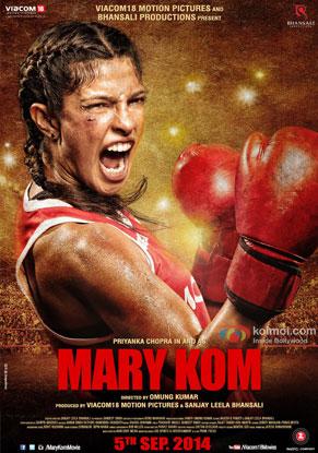 Mary Kom Movie Poster