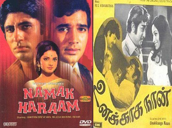 Namak Haraam and Unakkaga Naan (Tamil) Movie Poster