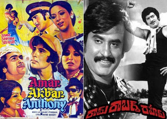 Amar Akbar Anthony and Ram Robert Rahim (Telugu) Movie Poster
