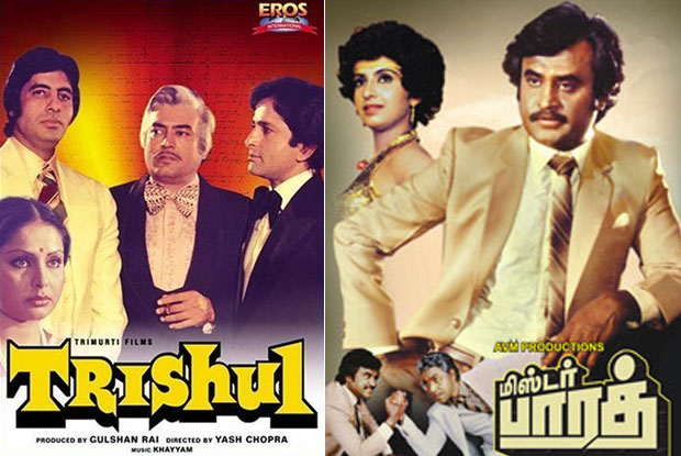 Trishul and Mr. Bharath (Tamil) Movie Poster