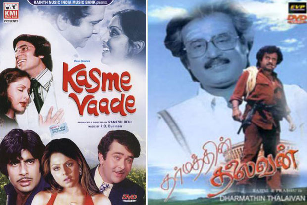 Kasme Vaade and Dharmathin Thalaivan (Tamil) Movie Poster
