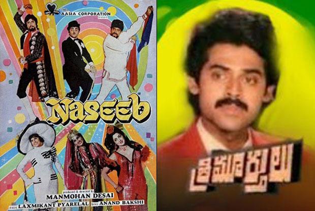 Naseeb and Trimurtulu (Telugu) Movie Poster
