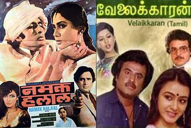 Namak Halaal and Velaikaran (Tamil) Movie Poster