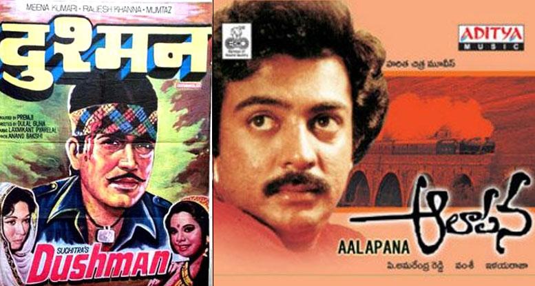 Dushman and Khaidi Babayi (Telugu) Movie Poster