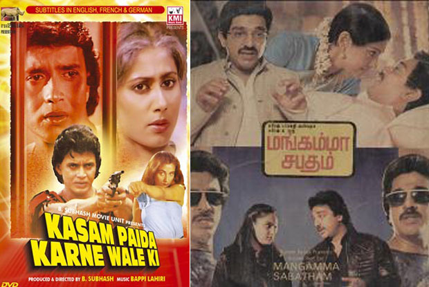 Kasam Paida Karne Wale Ki and Mangamma Sapatham (Tamil) Movie Poster