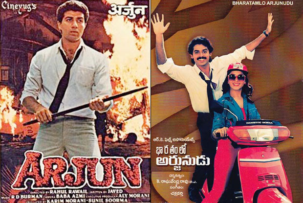Arjun and Bharatamlo Arjunudu (Telugu) Movie Poster