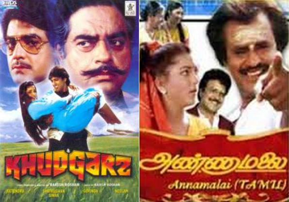Khudgarz and Annamalai (Tamil) Movie Poster