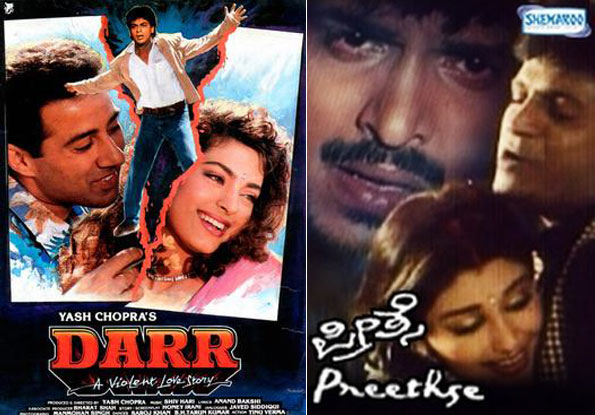 Darr and Preethse (Kannada) Movie Poster
