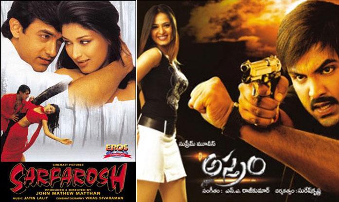 Sarfarosh and Astram (Telugu) Movie Poster