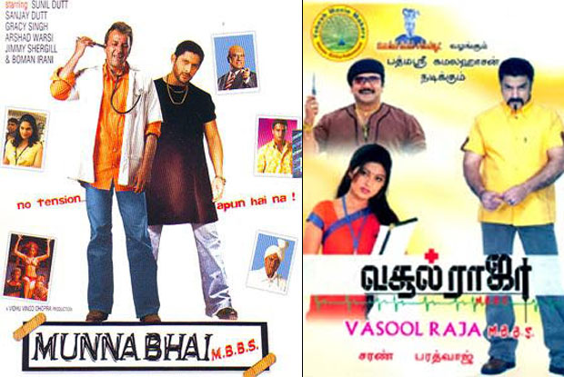 Munna Bhai M.B.B.S. and Vasool Raja MBBS (Tamil) Movie Poster