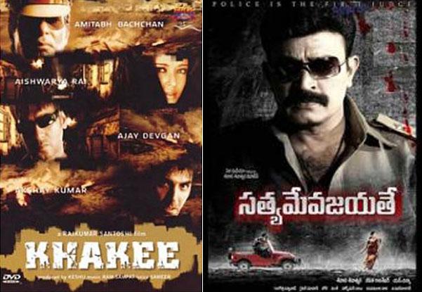 Khakee and Satyameva Jeyate (Telugu) Movie Poster