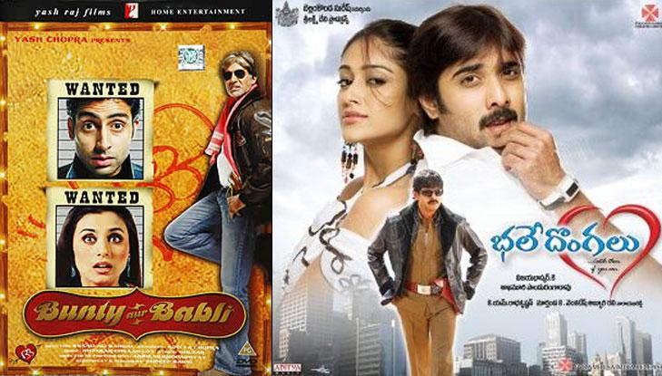 Bunty Aur Babli and Bhale Dongalu (Telugu) Movie Poster