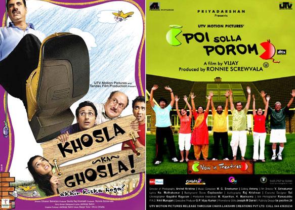 Khosla Ka Ghosla and Poi Solla Porom (Tamil) Movie Poster