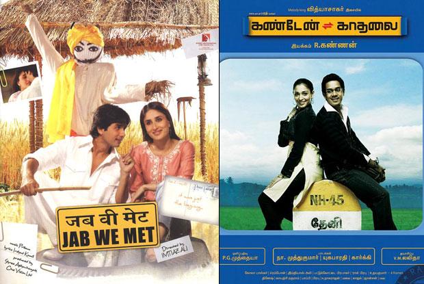 Jab We Met and Kanden Kadhalai (Tamil) Movie Poster
