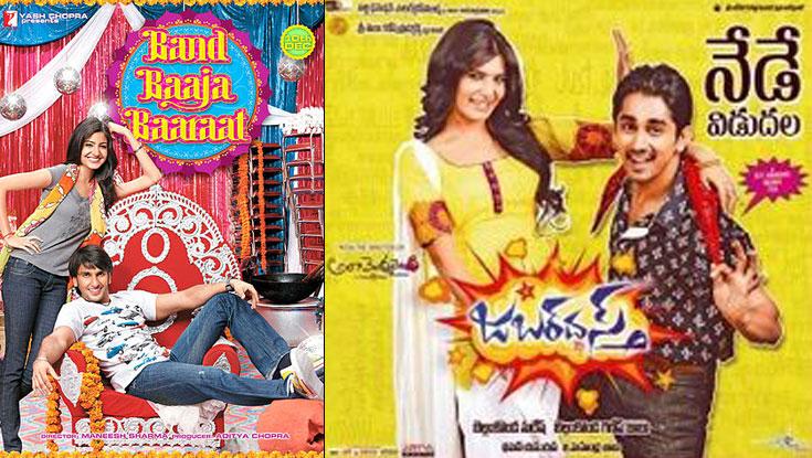 Band Baaja Baaraat and Jabardasth (Telugu) Movie Poster