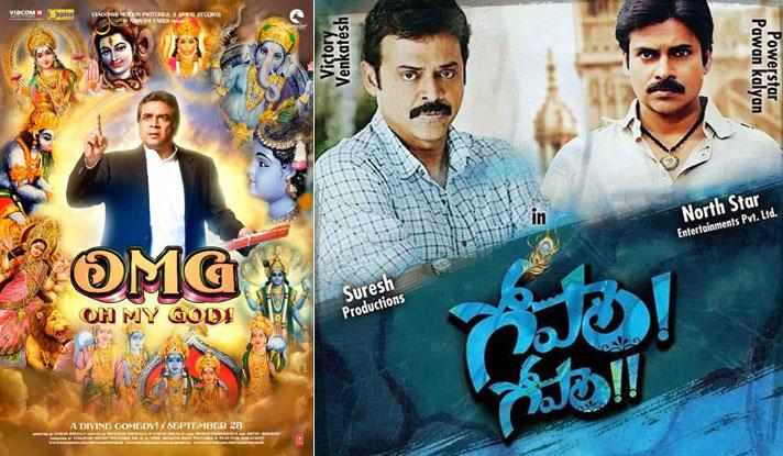 OMG – Oh My God and Gopala Gopala (Telugu) Movie Poster