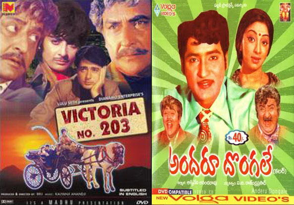 Victoria No. 203 and Andaru Dongale (Telugu) Movie Poster